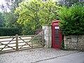 Gate entrance, Combe Hay - geograph.org.uk - 1562722.jpg
