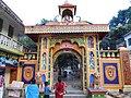 Gate of Nrusinghanath Temple1.JPG