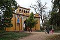 Gateway - Kathgola Gardens - Murshidabad 2017-03-28 6005.JPG