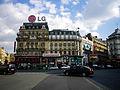 Gaumont Parnasse, 3 Rue d'Odessa, 75014 Paris 2014.jpg
