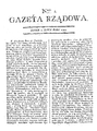 Gazeta Rządowa.PNG
