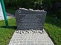 Gemeindeamt Gratkorn Memorial.jpg