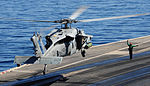 George H.W. Bush supports maritime security operations, strike operations in Iraq and Syria 141020-N-CZ979-042.jpg