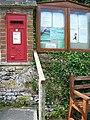 George VI Postbox, Tollard Royal - geograph.org.uk - 906228.jpg