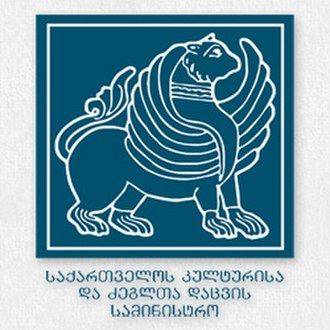 Ministry of Culture and Monument Protection of Georgia - Image: Georgian Ministry of Culture logo