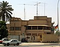 German Embassy, central Baghdad, Iraq.jpg