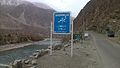 Gilgit Baltistan 7.jpg