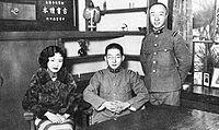 愛新覚羅溥傑 - ウィキペディアより引用