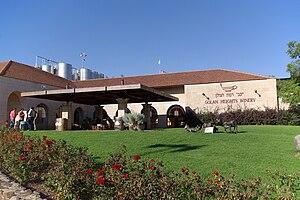 Katzrin - Golan Heights Winery, Katzrin