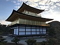 Golden Pavilion in Rokuonji Temple 20190201-2.jpg