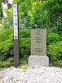 Grab von Dr. Nobutsugu Koenuma.JPG