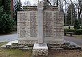 Grabstätte Konrad-Wolf-Str 31 (Ahohs) Bischof2.jpg