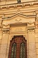 Gran Sinagoga (Roma) 2013 001.jpg