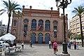 Gran Teatro Falla (37373109691).jpg