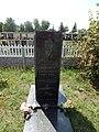 Grave of Oleksandr Barabanov (3).jpg