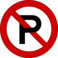 Greek Traffic Sign No Parking.png