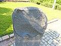 Grudziądz - kamień pamiątkowy - panoramio.jpg