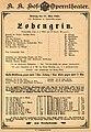 Gustav Mahler - Debut am Hofoperntheater 11-05-1897 Lohengrin.jpg