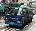 HKIMinibus28 EV3660.jpg