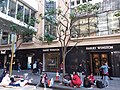 HK 中環 Central 遮打道 Chater Road Harry Winston shop at 香港文華東方酒店 Mandarin Oriental Hotel Sunday morning December 2019 SSG 03.jpg
