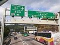 HK 城巴 CityBus 962B view 荃灣區 Tsuen Wan District 青山公路 Castle Peak Road November 2019 SS2 15.jpg