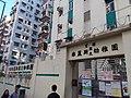HK 觀塘 Kwun Tong 月華街 Yuet Wah Street morning October 2018 SSG 17.jpg