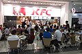 HK Arena 亞洲國際博覽館 AsiaWorld-Expo GSOL KFC food shop n visitors October 2017 IX1.jpg