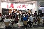 HK Arena 亞洲國際博覽館 AsiaWorld-Expo GSOL KFC food shop n visitors October 2017 IX1.jpg