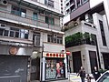 HK CWB 銅鑼灣 Causeway Bay 信德街 Shelter Street March 2019 SSG a closed-down food shop.jpg