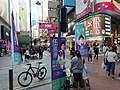 HK CWB 銅鑼灣 Causeway Bay 怡和街 Yee Wo Street Election banners November 2019 SS2 02.jpg
