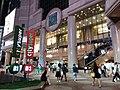 HK CWB 銅鑼灣 Causeway Bay 時代廣場 Times Square big clock n 羅素街 Russell Street September 2019 SSG 03.jpg