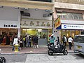 HK CWB 銅鑼灣 Causeway Bay 渣甸街 Jardine's Bazaar shop October 2017 IX1 (10) CCBank Asia.jpg
