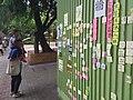 HK CWB 高士威道 Causeway Bay Road 香港連儂牆 Lennon Wall demo message July 2019 SSG 05.jpg
