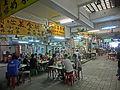 HK CWB 106-126 Leighton Road 禮信大廈 Lei Shun Court interior July-2014 restaurant visitors.JPG