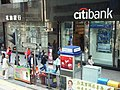 HK Central Pedder Street Wheelock House Citibank.JPG