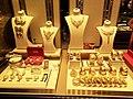 HK JD 佐敦 Jordan 南京街 Nanking Street shop 六福珠寶 Look Fuk Jewellery window gold display February 2021 SS2.jpg