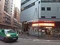 HK SSP 長沙灣 Cheung Sha Wan Plaza 長裕街 Cheung Yue Street Cheung Shun Street December 2019 SS2.jpg