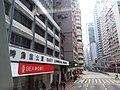 HK SW 上環 Sheung Wan 巴士 619 Bus tour view January 2020 SSG 24 香港島.jpg