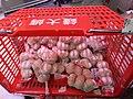 HK SW 上環 Sheung Wan 皇后大道西 Queen's Road West shop QDaMa red plastic basket December 2020 SS2 02.jpg
