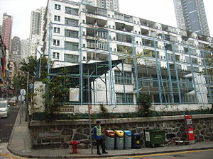 Former Hollywood Road Police Married Quarters - The Former Hollywood Road Police Married Quarters before renovation, in 2007.