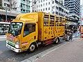 HK SYP 西營盤 Sai Ying Pun 德輔道西 Des Voeux Road West orange truck August 2020 SS2.jpg
