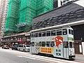HK SYP 西營盤 Sai Ying Pun 德輔道西 Des Voeux Road West tram body ads 同心抗疫 August 2020 SS2 02.jpg