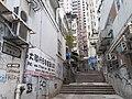 HK SYP 西環 Sai Ying Pun 第二街 Second Street Leung I Fong name sign 11am April 2020 SS2 01.jpg