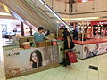 HK Sheung Wan Shun Tak Centre stall mooncake Maxim's Sept-2013.JPG