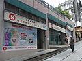 HK Sheung Wan Upper Station Street Elegance Court shop 01 HKHS 香港房屋協會 May-2012.JPG