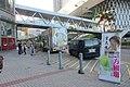 HK TKL Tiu Keng Leng 景嶺路 King Ling Road outdoor carpark 香港金融管理局 HKMA 香港硬幣 Coin Cart service August 2018 IX2 方國珊 Fong Kwok-Shan Christine stand-up banner.jpg