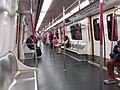HK TSO MTR train interior December 2018 SSG 01.jpg
