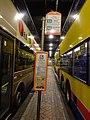 HK Tin Hau MTR 天后站公共運輸交匯處 Tin Hau Station Public Transport Interchange Bus Station KMBus sign 948 914 night Oct-2015 DSC.jpg