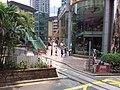 HK Tram tour view Causeway Bay 怡和街 Yee Wo Street August 2018 SSG CWB Tram Terminus 銅鑼灣總站 Causeway Bay stop 01.jpg