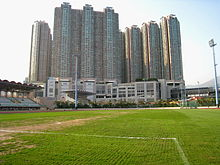 HK Tsing Yi Sports Ground3.jpg